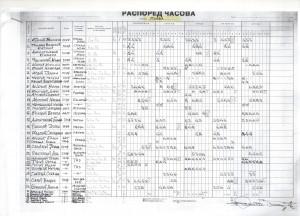 RASPORED PLAVA 2019-20 001 (1)