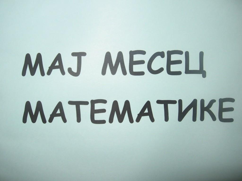 IMG_0930