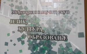 Naucni-skup-1