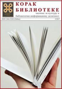 korak_biblioteke_2naslovna_m